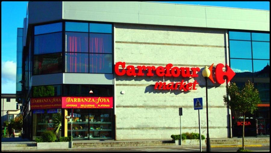Centro Comercial Finisterrae